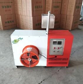 电热水暖风机